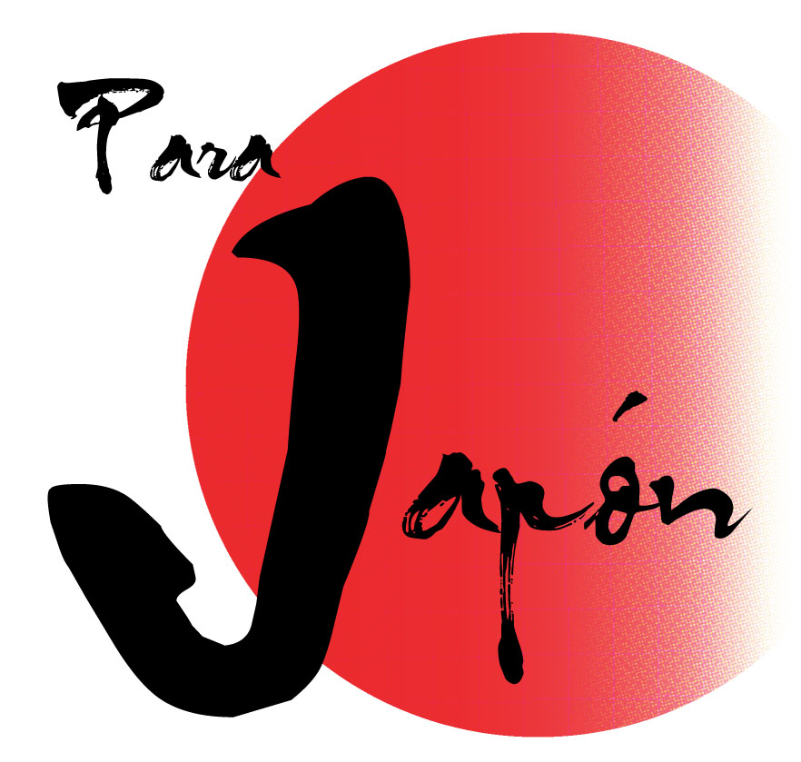 "Project ""Para Japón"" by La Aurora – Support for JAPAN"